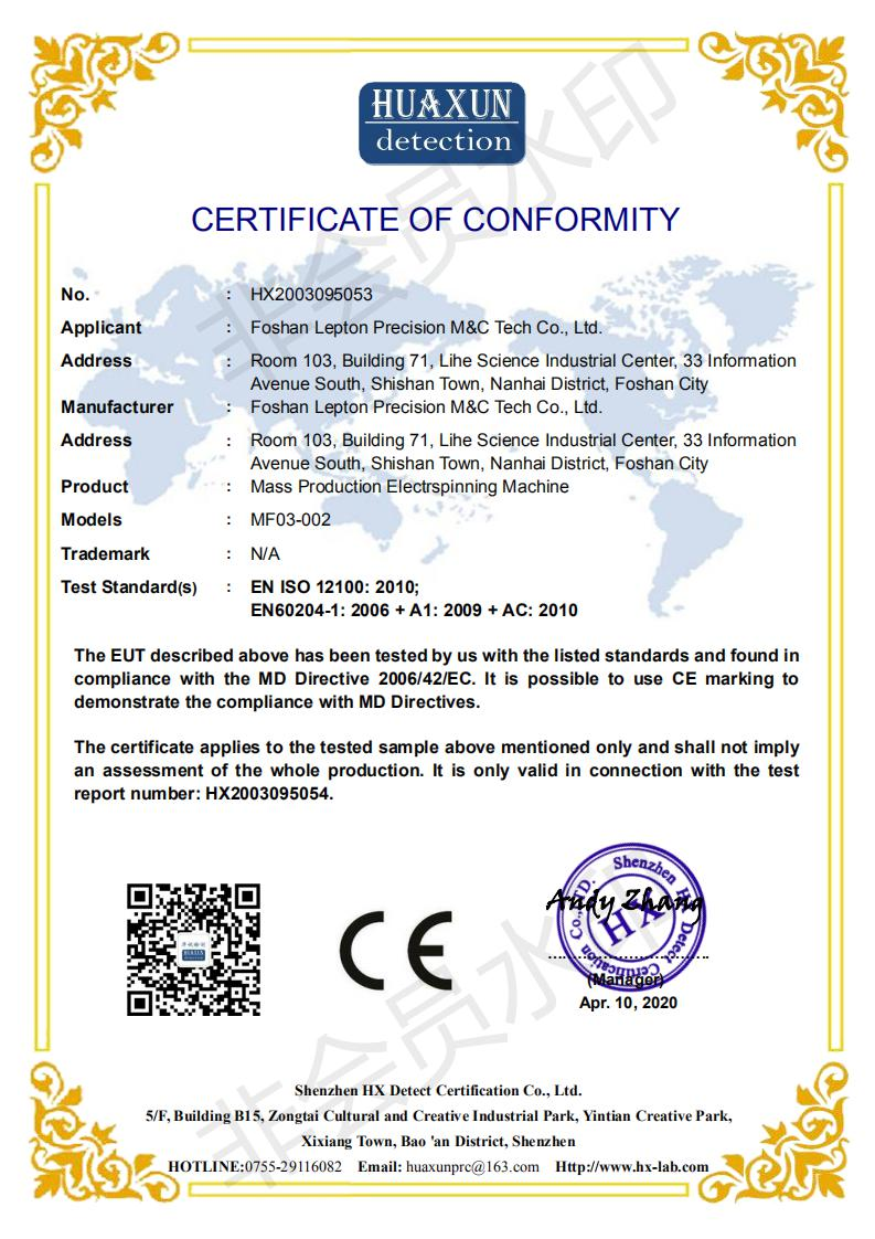 CE Certificate of Nanofiber Mask, N95, Children Mask Filter Equipment