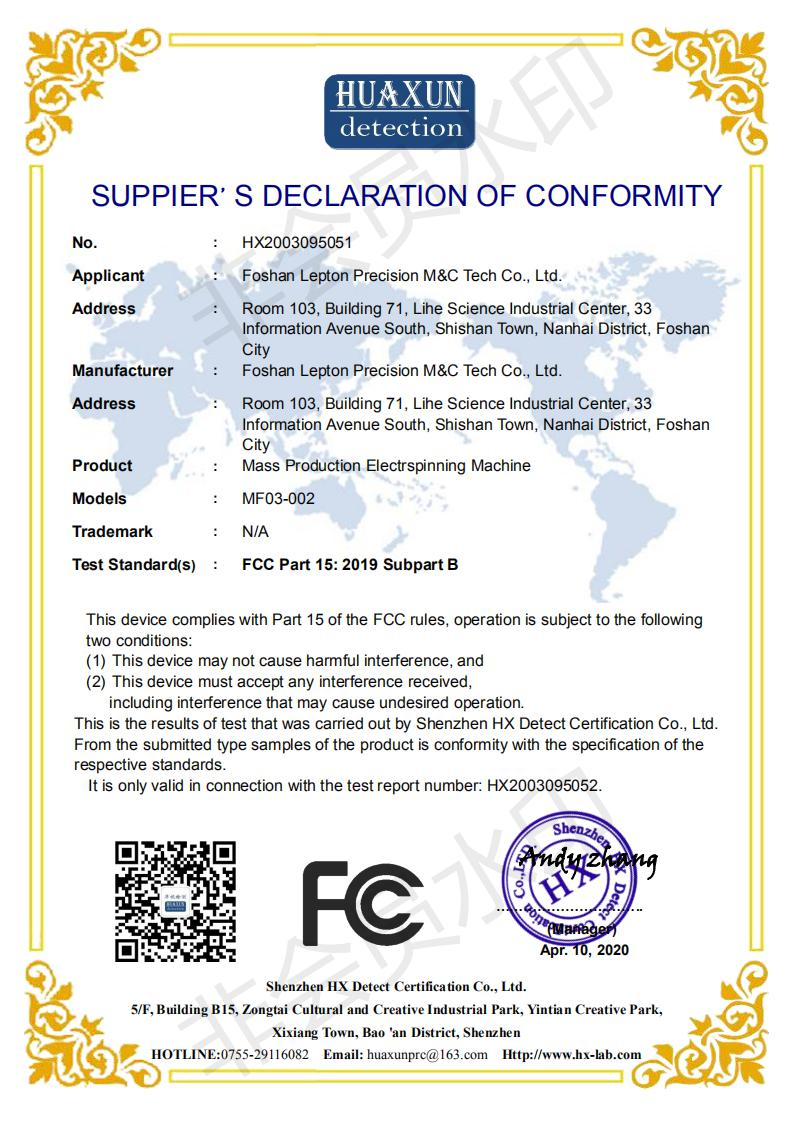 FCC Certificate of Nanofiber Mask, N95, Children Mask Filter Equipment