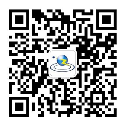 Qingzi customer service staff WeChat