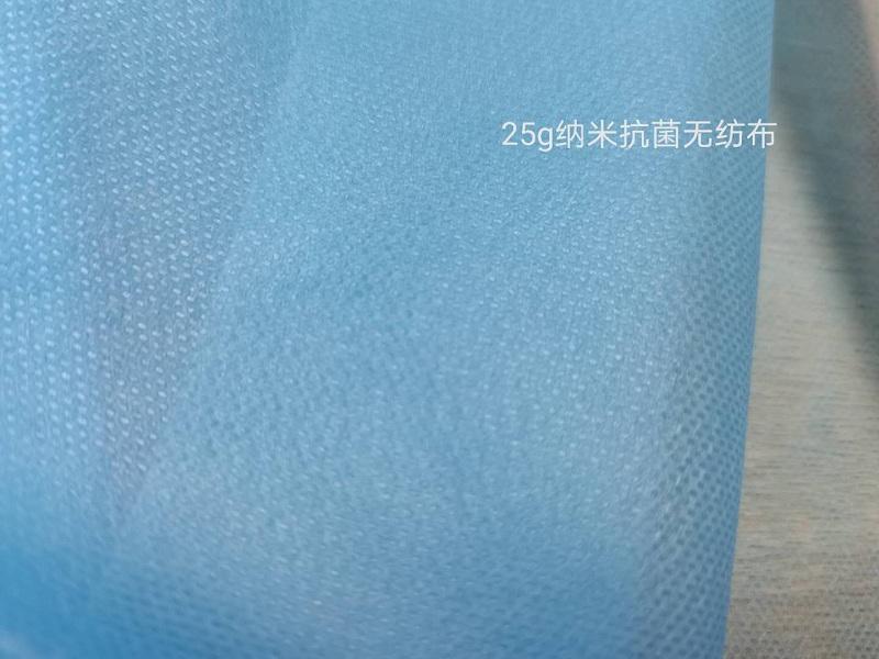 Qingzi Nano - anti-bacterial non - woven fabric products display
